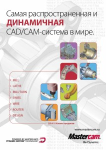 MC каталог продуктов