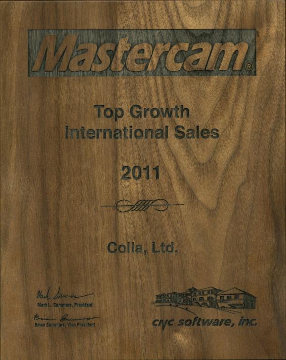 Mastercam 2012 Award big - Copy